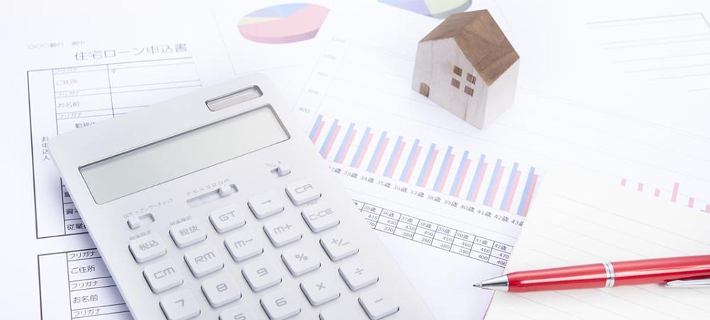 住宅資金計画のイメージ